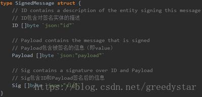 Fabric ENCChaincode 账本数据AES256加密解密和签名验证